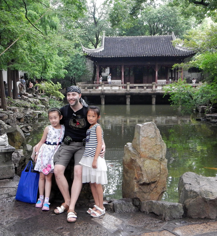 01 Shanghai 167 Yuyuan 66