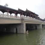 Puente a la ciudad