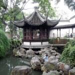 Pabellón de la pagoda reflejada