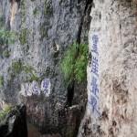 04 Kunming 062 Mont Xi 56