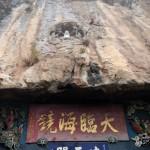 04 Kunming 075 Mont Xi 69