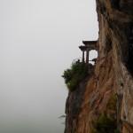 04 Kunming 087 Mont Xi 81