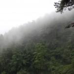 El monte Xi
