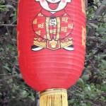 05 Kunming 228 Temple de Yuántōng 2
