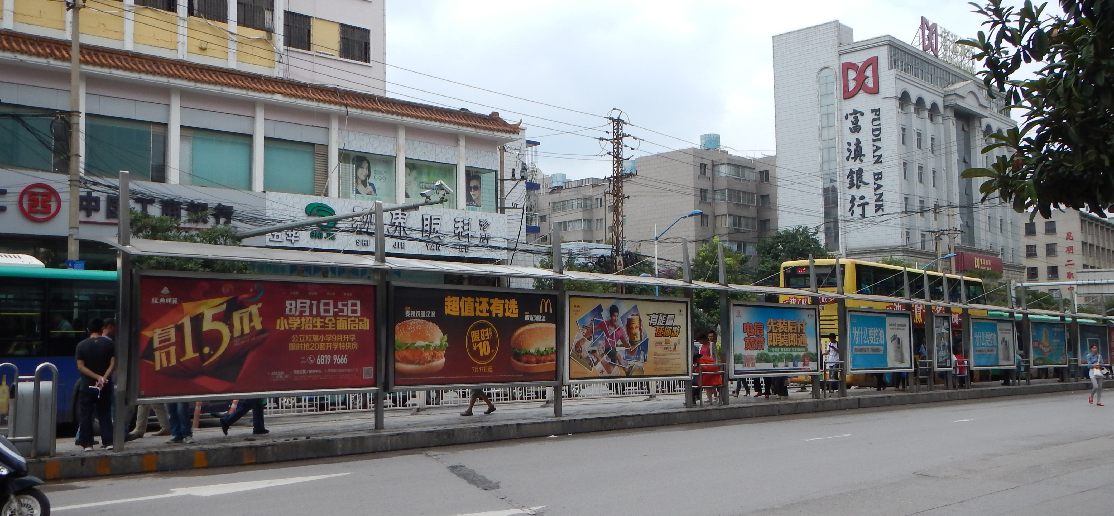05 Kunming 258 Pel centre 9