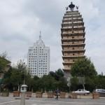 Pagoda del Este