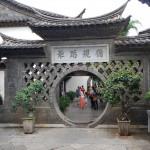08 Jianshui 142 Jardins de la família Zhu 7