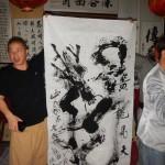 08 Jianshui 145 Jardins de la família Zhu 10