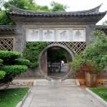 08 Jianshui 152 Jardins de la família Zhu 17