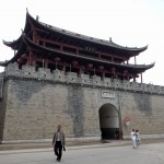 Puerta Oeste de Jianshui
