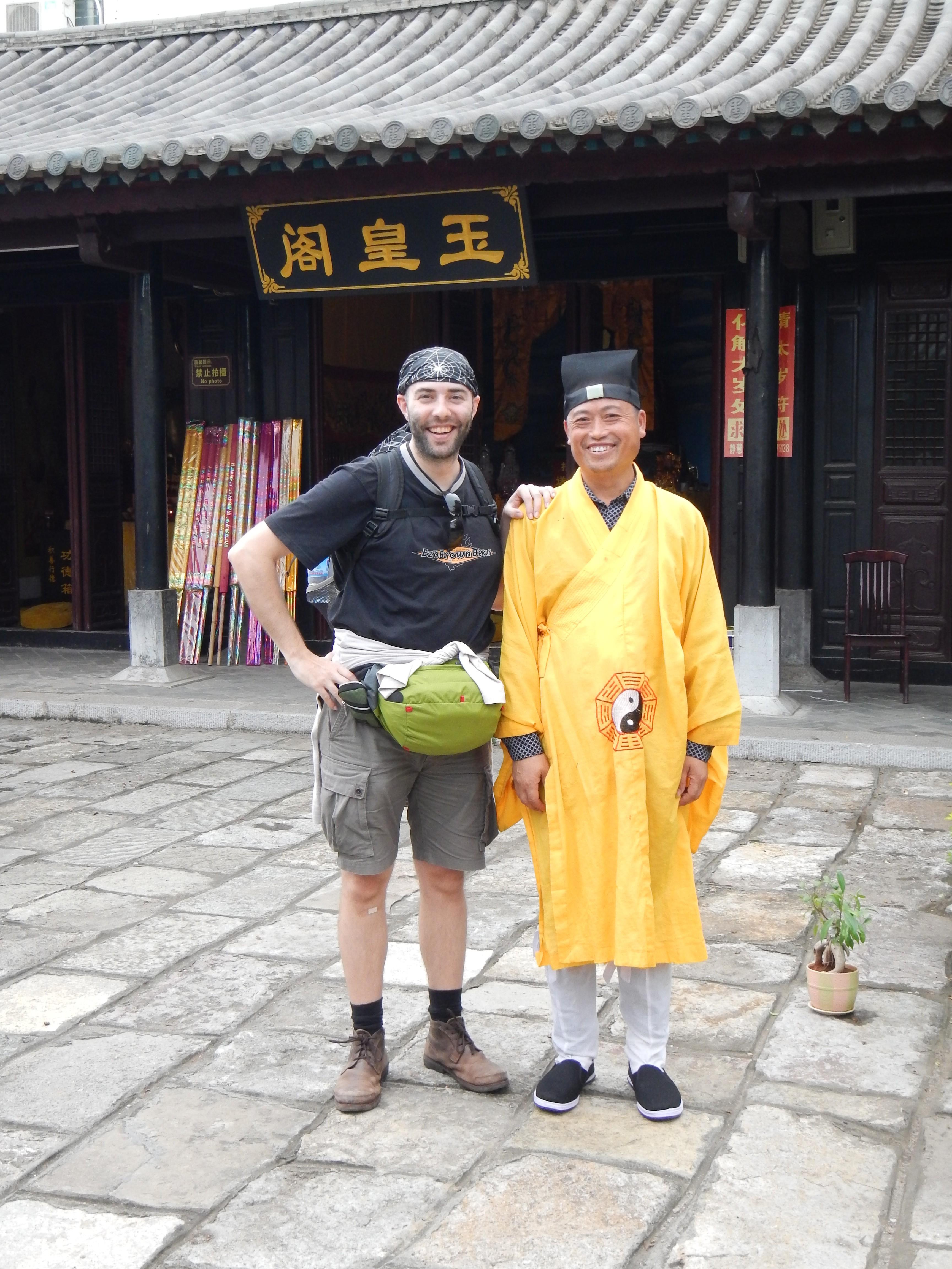 08 Jianshui 320 Examens imperials 5