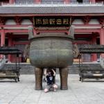 Pabellón Yutong Avalokiuesvara