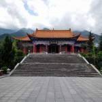 Pabellón de Maitreya