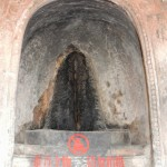16a Mont Shibao 080 Temple Shizhong 39