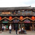 Plaza de Qiyi