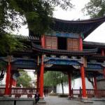 20 Lijiang 244