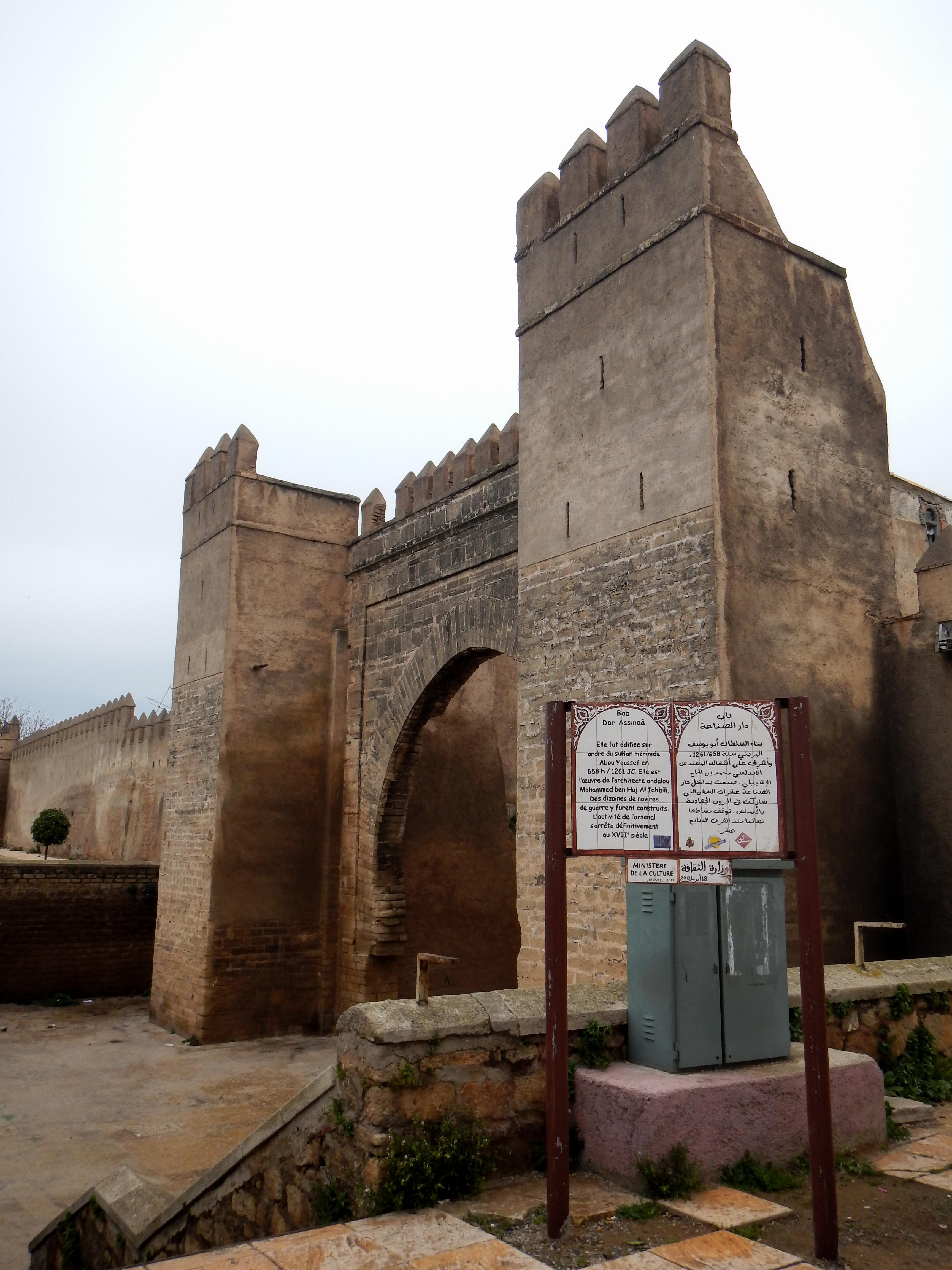Bab Dar Asinaa