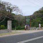 03 Sigatoka 094 Sand Dunes National Park 71